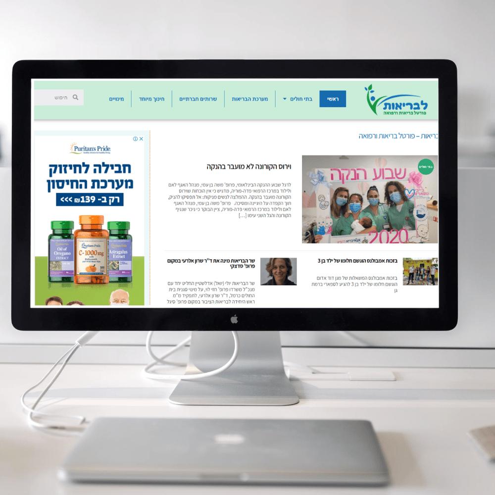 אתרי תוכן שיווק פרסום ודיגיטל