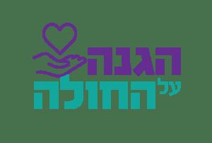 25.המטה להגנת החולה-www.patientprotection.co.il