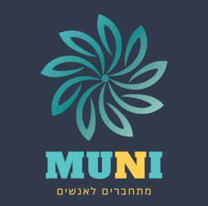 21.אפליקציית ניהול בחירות ומערכות מידע-www.muni-il.co.il