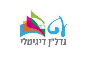 17.עט דיגיטל-www.lbgroup.co.il