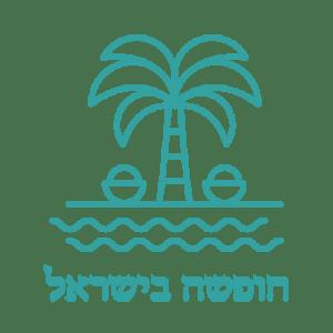 21. חופשות בישראל-www.holiday-israel.co.il