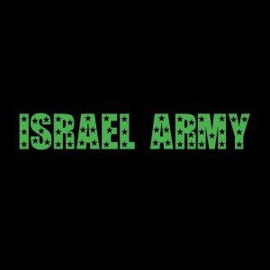 52. האתר למתגייסים - www.israelarmy.co.il