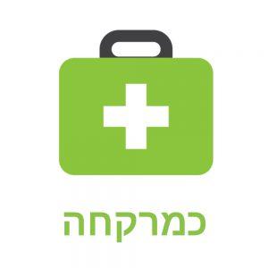 41. בתי מרקחת רפואה ותרופות- www.rishonimpharm.co.il