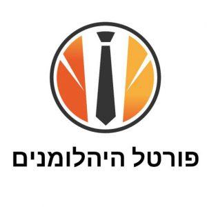 46. יהלומנות - www.idsonline.co.il