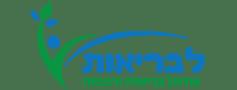 7.לבריאות-www.israelhealth.co.il