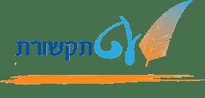 60. אתר המותג עט תקשורת-www.etcom.co.il